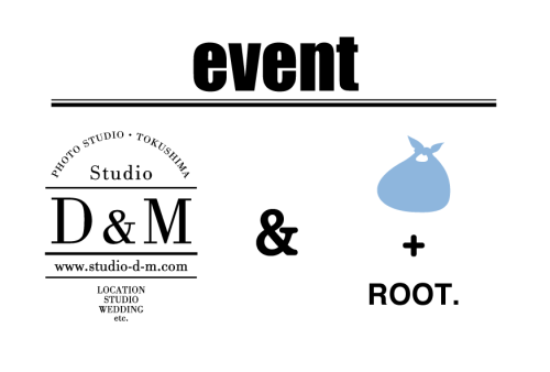 D&M イベント